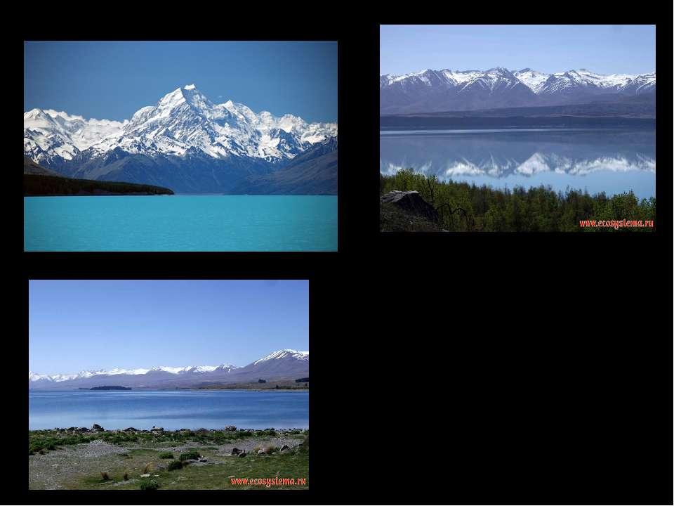 Ці озера мають льодовикове походження. Через те, що вони поповнюються переваж...