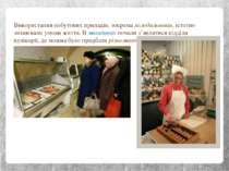 Використання побутових приладів, зокрема холодильників, істотно змінювали умо...