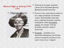 Жюльєн Офре де Ламетрі (1709-1751) Ламетрі розглядав зовнішні умови як необхі...