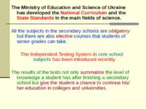 The Ministry of Education and Science of Ukraine has developed the National C...