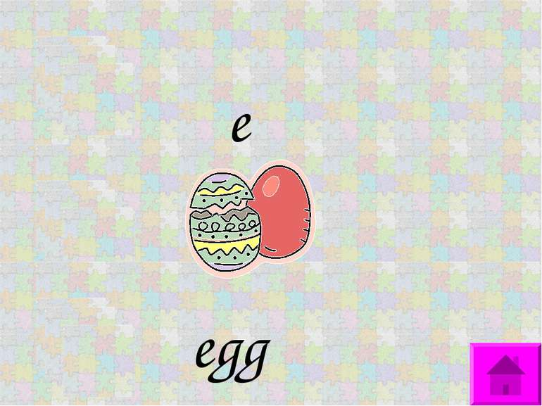 e egg