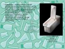 Поліпропіленова кришка упакування цукерок Tic-tac Поліпропілен— полімер пропі...