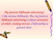My favorite billboards advertising! I like various billboards. But my favorit...
