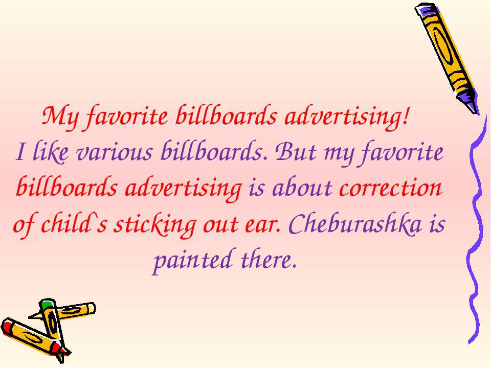My favorite billboards advertising! I like various billboards. But my favorit...