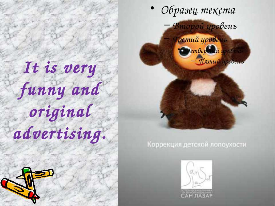 It is very funny and original advertising.