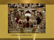 Фрагмент Царських врат Софіївського собору