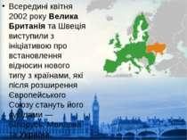Всередині квітня 2002 року Велика Британія та Швеція виступили з ініціативою ...