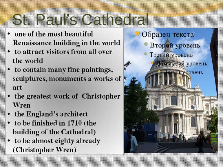 St. Paul's Cathedral one of the most beautiful Renaissance building in the wo...