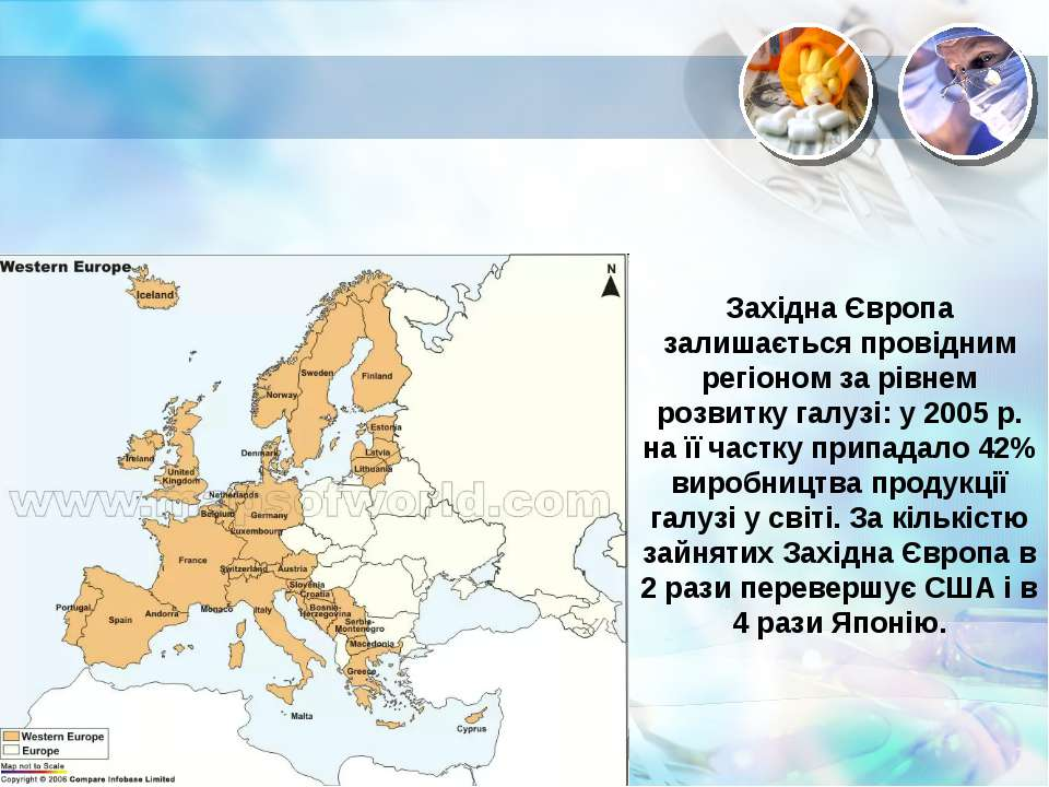 Західна Європа залишається провідним регіоном за рівнем розвитку галузі: у 20...