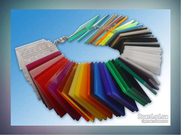 Властивості пластмас Малагустина(0,85—1,8 г/см³), що зменшує масу деталей. ...