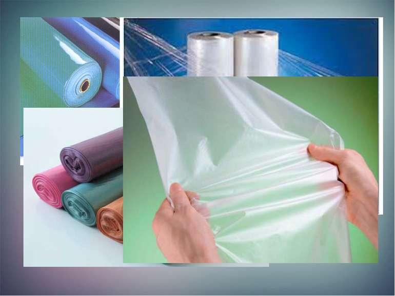 Поліетилен-полімеретилену, твердий, легкий і водостійкий матеріал, гарний ді...
