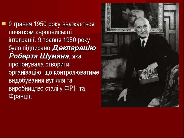 9 травня 1950 року вважається початком європейської інтеграції. 9 травня 1950...