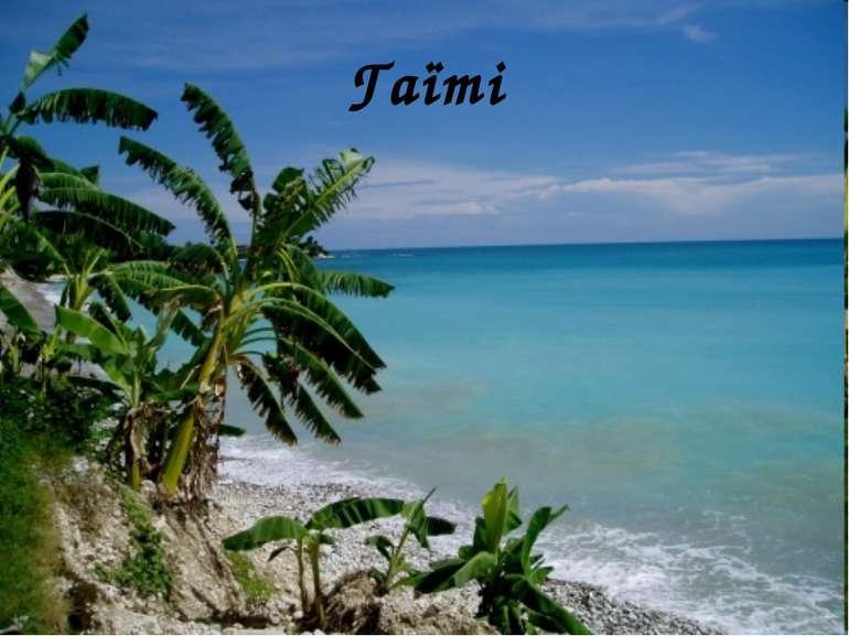 Гаїті