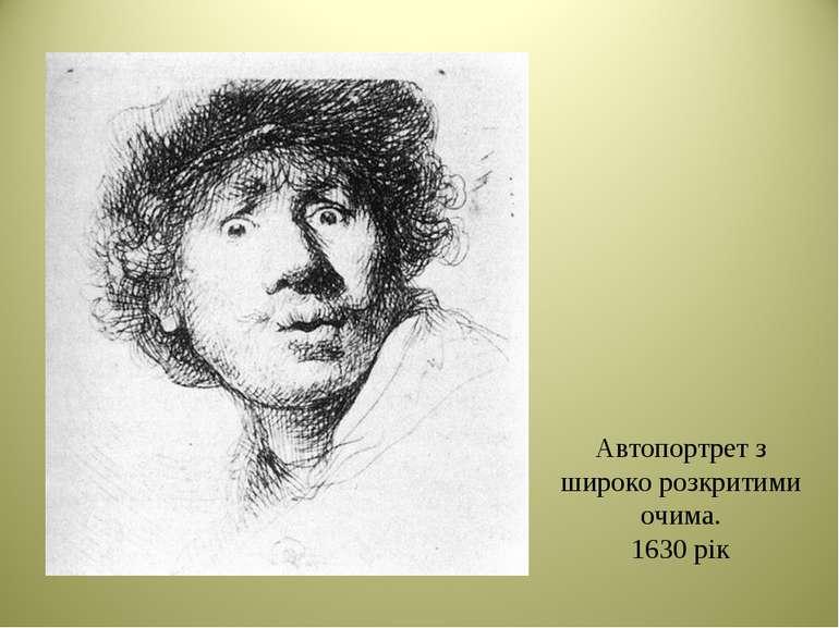 Автопортрет з широко розкритими очима. 1630 рік