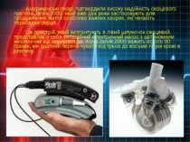 Американські лікарі підтвердили високу надійність серцевого протеза Jarvik 20...