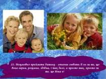 21. Безумовно приймати дитину - означає любити її не за те, що вона гарна, ро...