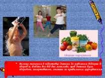Велике значення в підготовці дитини до навчання відіграє її здоров'я. Робіть ...