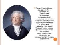 Поняттяцивілізація(відлат.civilis— громадський, суспільний, державний, г...