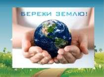 Nersta.blogspot.com