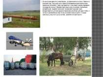 Молдова знаходиться в центрі Європи , де перетинаються шляхи з Європи на Близ...