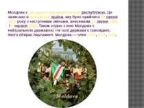 Молдова єунітарноюпарламентською республікою. Це записано вконституції кра...