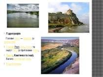 Гідрографія Головнірічки—Дністер(зпритоками Старий Реут,Бик,Ботната і...