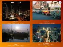 7. Шанхай (14,5млн. – 2008 р.,17,2 млн. – 2015 р.) 8. Калькутта (14,3млн...