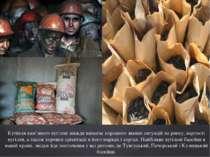 Купівля кам'яного вугілля завжди вимагає хорошого знання ситуацій на ринку, в...