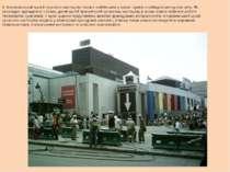 6. Монреальський музей сучасного мистецтва також є найбільшим у країні і одни...