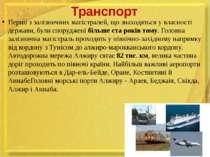 Транспорт Перші з залізничних магістралей, що знаходяться у власності держави...