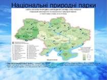 Національні природні парки Національні природні парки України— заповідні тер...