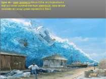 Цуна мі— хвилі, довжиною більше 500 м, які утворюються в морі чи в океані заз...