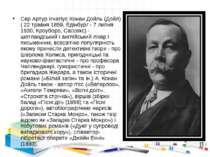 Сер Артур Ігнатіус Конан Дойль (Дойл) ( 22 травня 1859, Едінбург - 7 липня 19...