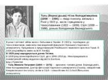 В роки I світової війни жила з батьками в Україні. В 1922 р. переїжджає до Че...