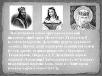 Представляла собою хрестово-купольний шестистовпний храм. На початку ХІ столі...
