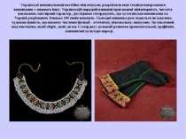 Українські вишивальниці постійно збагачували, розробляли нові техніки поверхн...