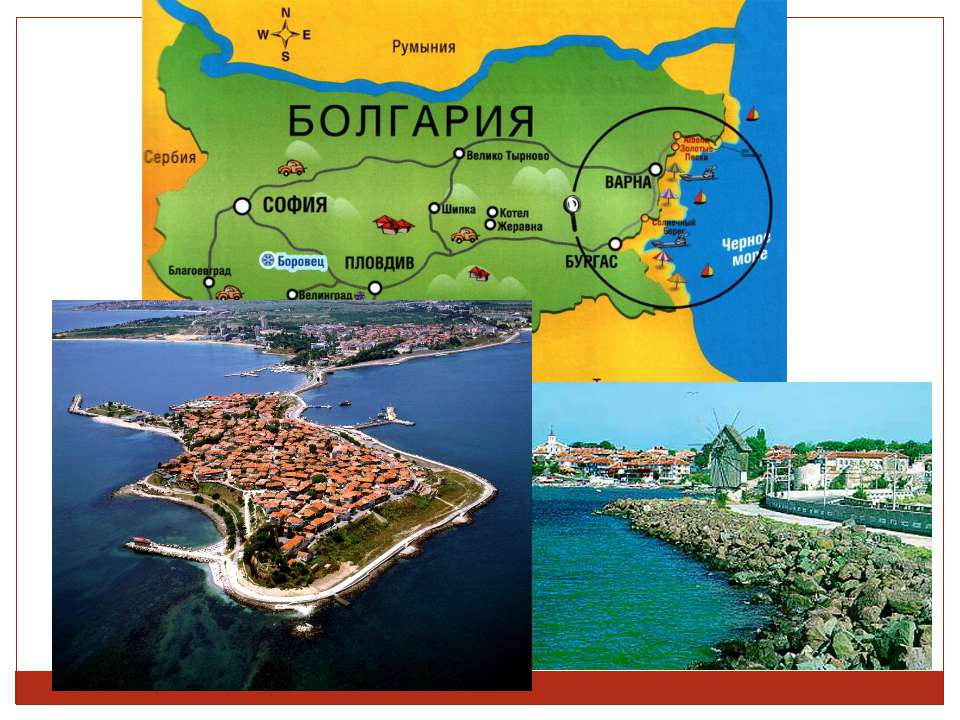 Болгарія після другої світової війни
