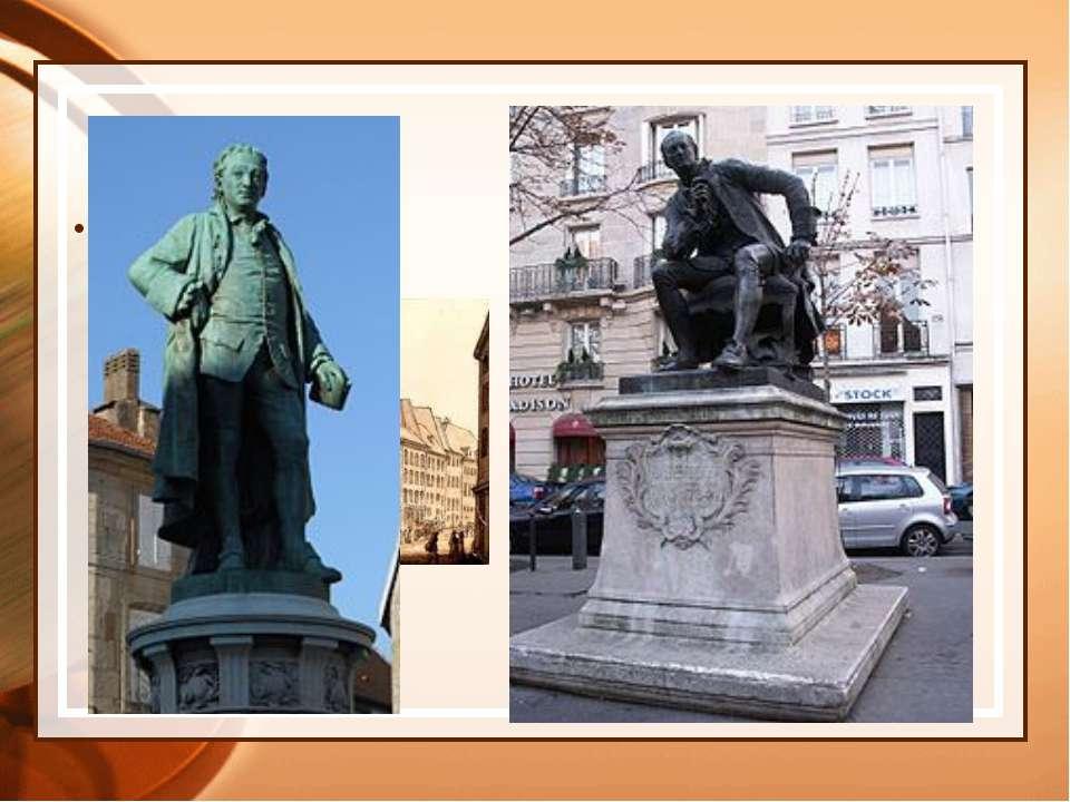 Кінець життя 31 липня 1784 р В. Підмогильний *31 липня 1784 р. Дені Дідро пом...