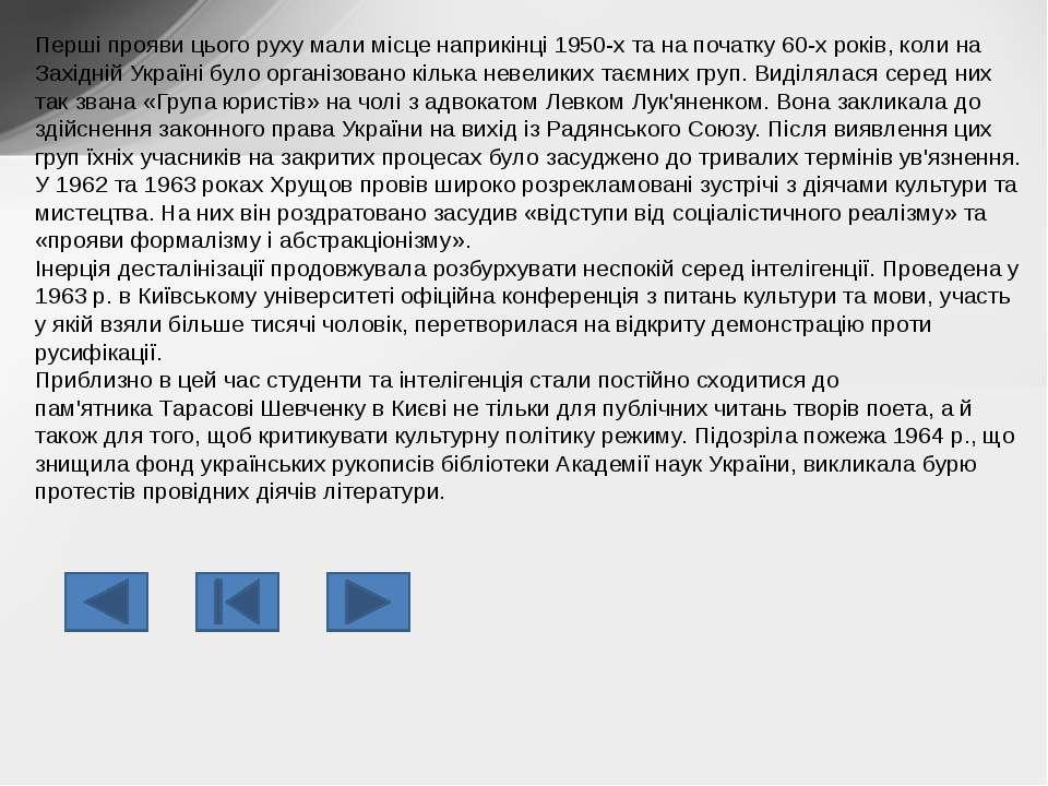 Побоюючись, щоб події не вийшли з-під контролю,Кремльвирішив ударити по дис...