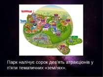 Парк налічує сорок дев'ять атракціонів у п'яти тематичних «землях».