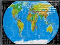 Територіальні диспропорції в соціально-економічному розвитку регіонів існують...