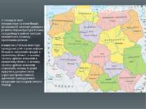 У Польщі й Чехії використовується комбінація фінансової й технічної допомоги ...