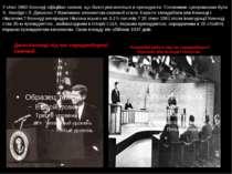У січні 1960 Кеннеді офіційно заявив, що балотуватиметься в президенти. Голов...