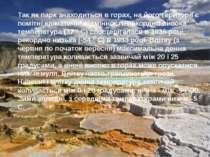 Так як парк знаходиться в горах, на його території є помітні кліматичні відмі...