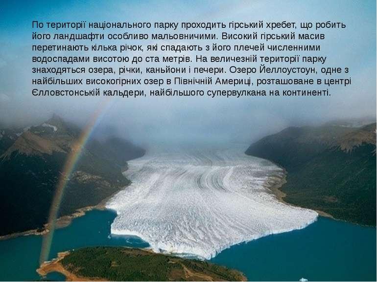 По території національного парку проходить гірський хребет, що робить його ла...