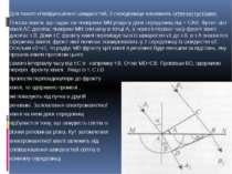 Для такого співвідношення швидкостей, 2 середовище називають оптично густішим...