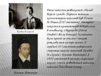 Ранні шансони розвинулися з балад, виреле і рондо. Першим значним композиторо...
