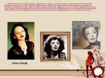 Жанр шансон використовували співаки французьких кабаре в кінці XIX століття -...