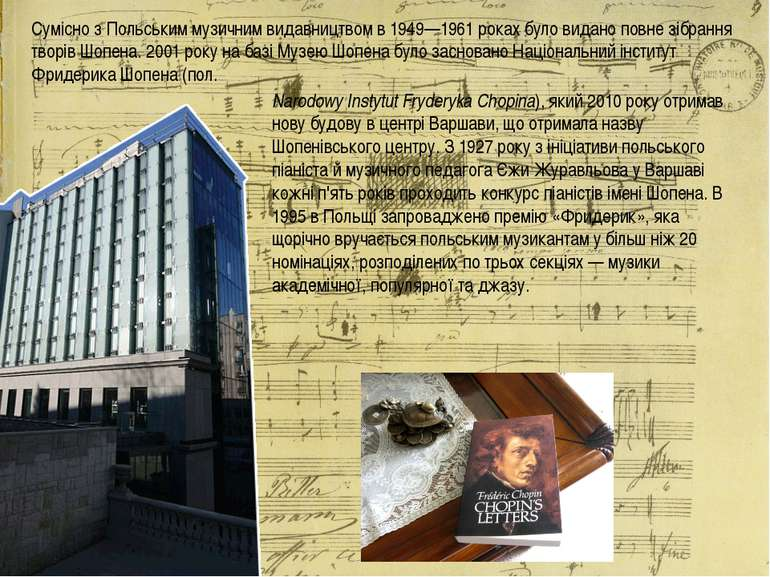 Сумісно з Польським музичним видавництвом в 1949—1961 роках було видано повне...