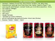 Hershey's, Cadbury (Fruit & Nut), Mars (M & M, Snickers, Twix, Milky Way), бе...